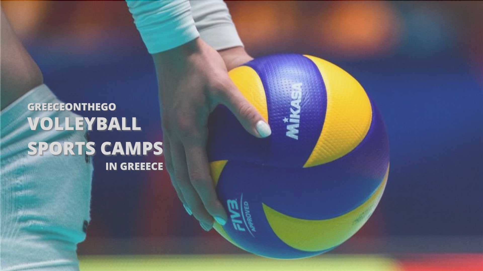 volleyball sports camps Greece
